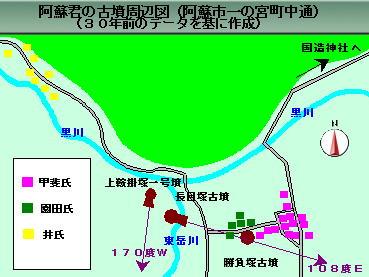 119話阿蘇君の古墳周辺図