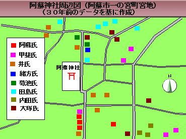 119話阿蘇神社周辺図増補版