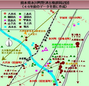123話氷川町野津古墳群周辺図最終