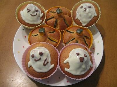1カップケーキかぼちゃ3