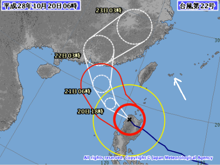 台風22号進路予想 1622-00 (2)