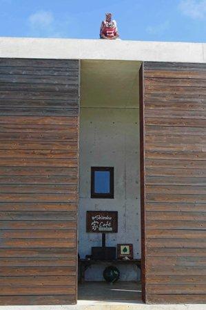 家カフェ入口 DSC09556