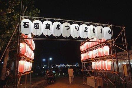 石垣島祭り門夜 DSC09913