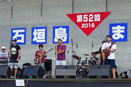 きいやま商店 DSC00187