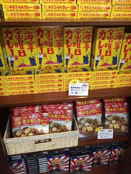 akarengasoko-maizuru-050.jpg