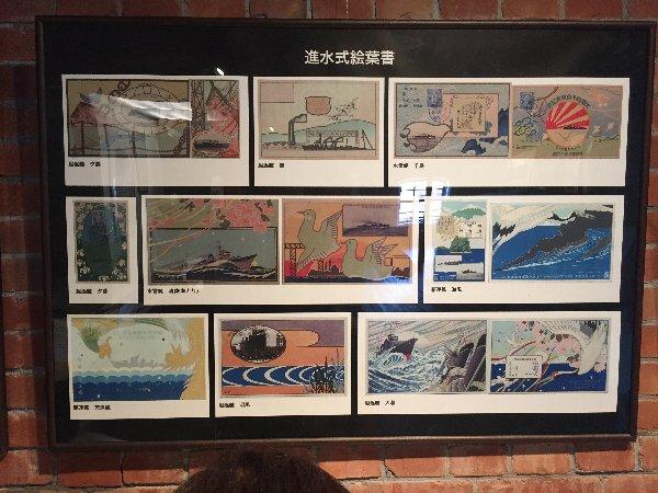 akarengasoko-maizuru-057.jpg
