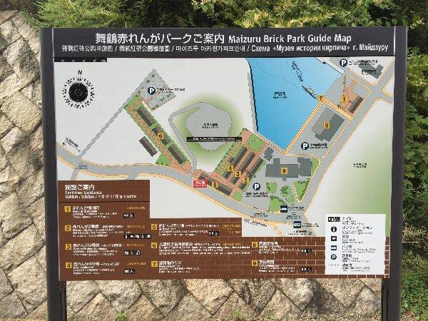 akarengasoko-maizuru-074.jpg