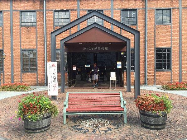akarengasoko-maizuru-083.jpg