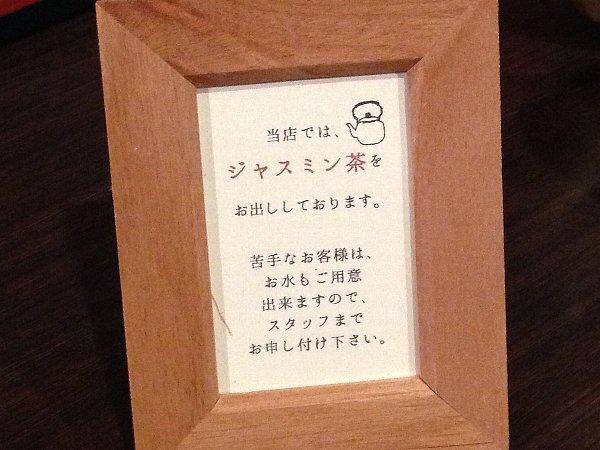 baikatei-nagahama-008.jpg