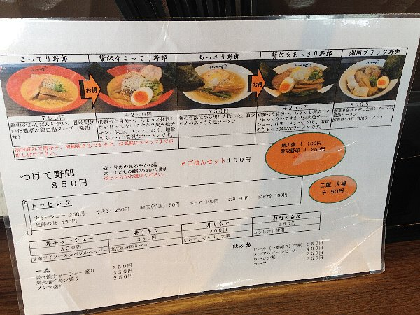 chikinyarou-hikine-001.jpg