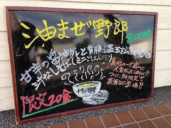 chikinyarou-hikine-010.jpg