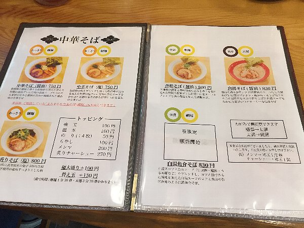 fukunokami-awara-023.jpg