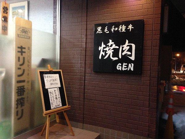 gen-tsuruga-019.jpg