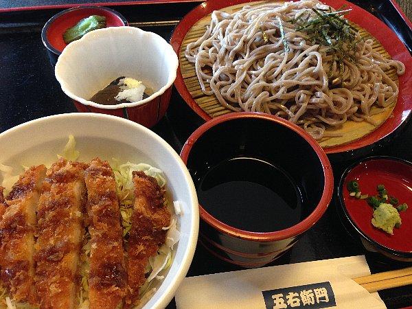 goemon-oogaki-005.jpg
