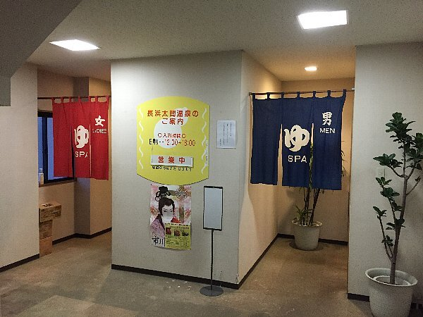houkousou-nagahama-008.jpg
