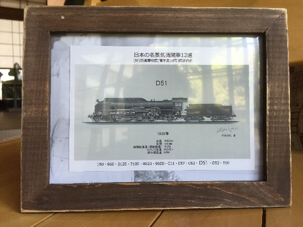 japan3-d51-003.jpg