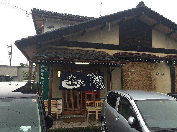 jinanbo-sabae-016.jpg