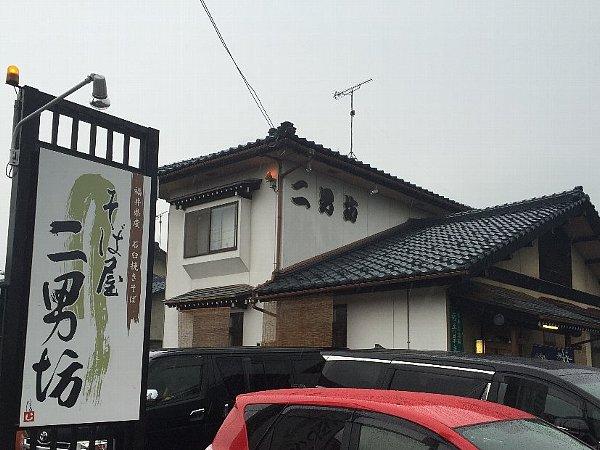jinanbo-sabae-017.jpg