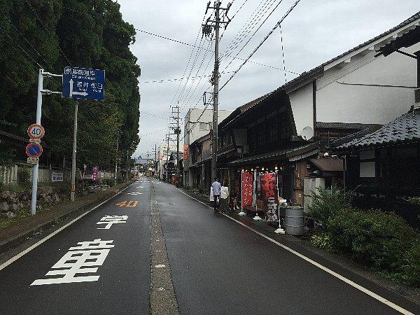 jinbei-ota-002.jpg