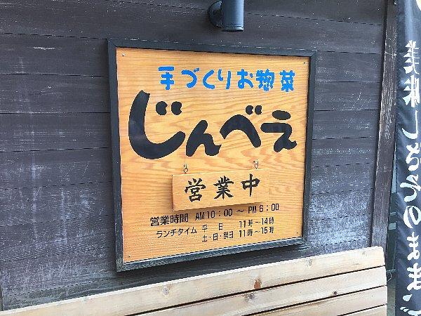 jinbei-ota-003.jpg