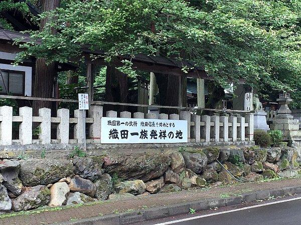 jinbei-ota-014.jpg