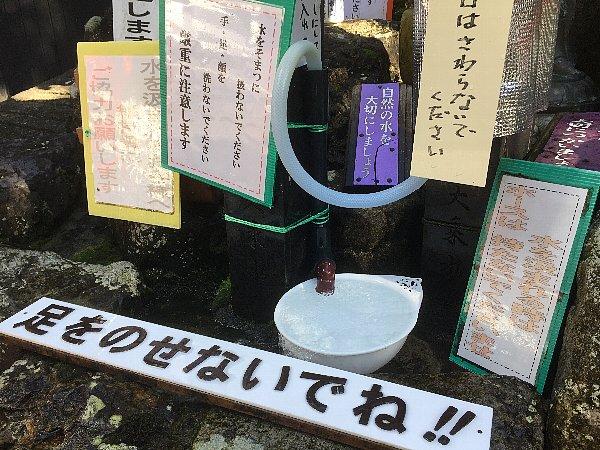 kaeriyamakannon2-tsuruga-023010.jpg