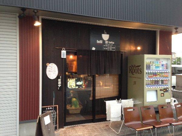 kotetsu-nagahama-007.jpg