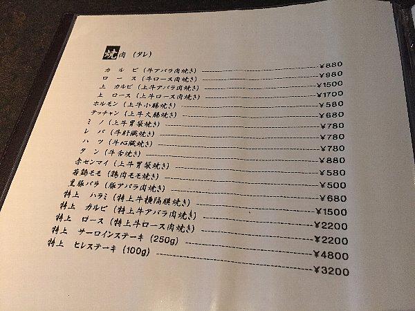 kouen-nagahama-003.jpg