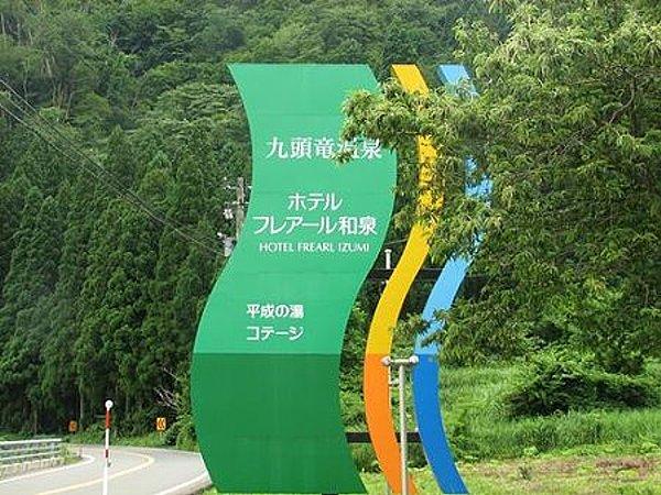 kuzuryuonsrn-oonoshi-026.jpg