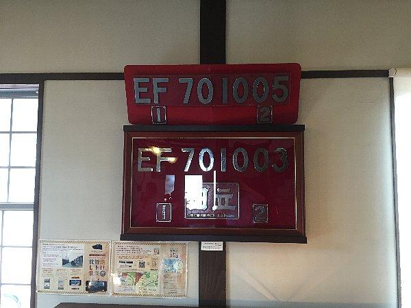 kyuekisha-tsuruga-020.jpg