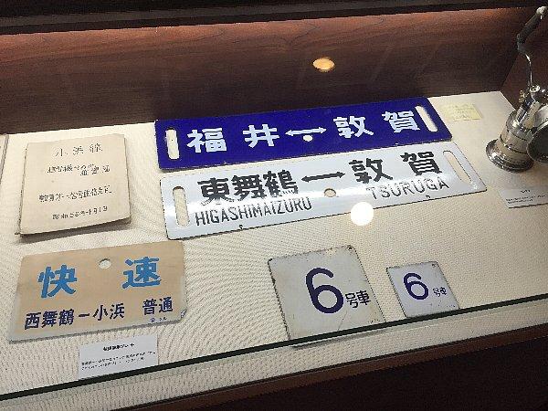 kyuekisha-tsuruga-029.jpg