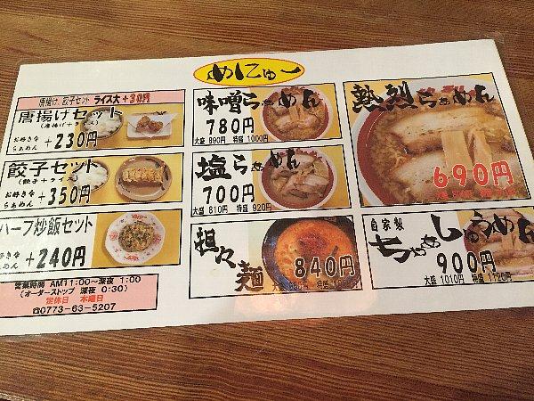maizuru-netsuretsu2-011.jpg
