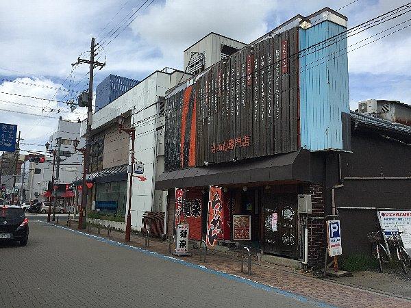 menraku-maizuru-018.jpg
