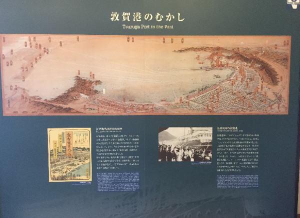 muzeumu-tsuruga-001.jpg