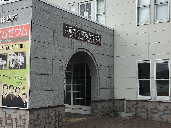 muzeumu-tsuruga-005.jpg