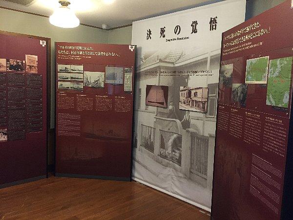 muzeumu-tsuruga-009.jpg