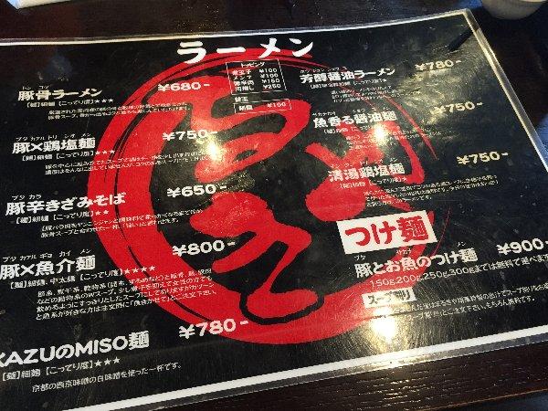 shouka-ogoto-002.jpg