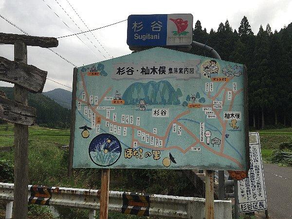 somoyamaonsen2-006.jpg
