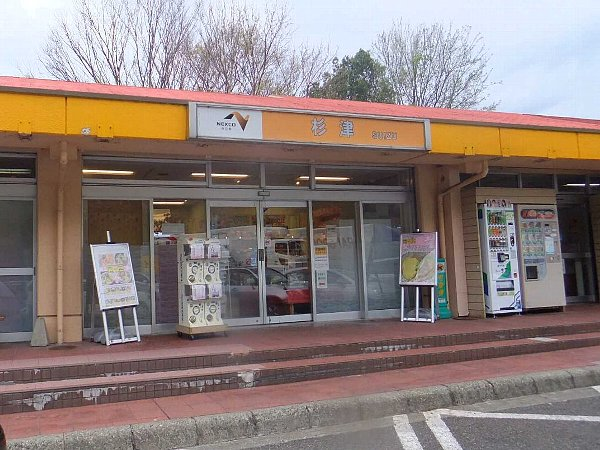 suizukudari-pa-023.jpg
