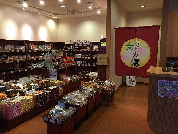 takaoonsen-maizuru-005.jpg