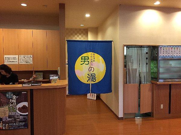 takaoonsen-maizuru-009.jpg