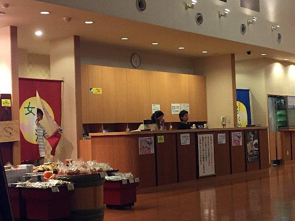 takaoonsen-maizuru-011.jpg