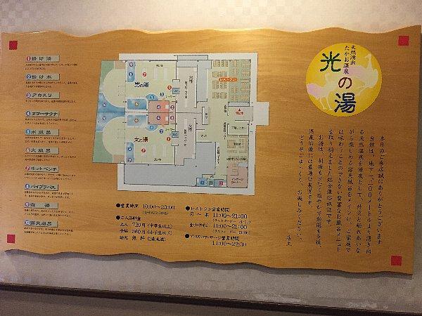 takaoonsen-maizuru-013.jpg