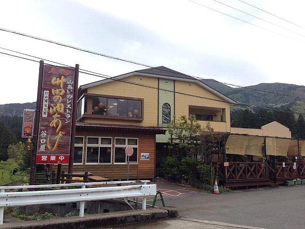 taniguchiya-takeda-020.jpg