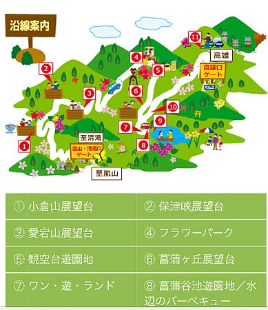 togetsukyo-kyoto-022.png