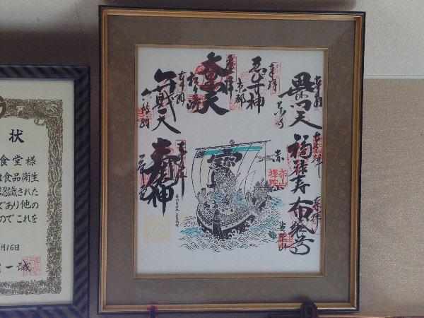 wakatake-echizenshi-004.jpg
