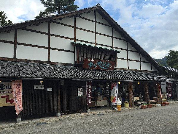 yamanaka-michinoeki021.jpg
