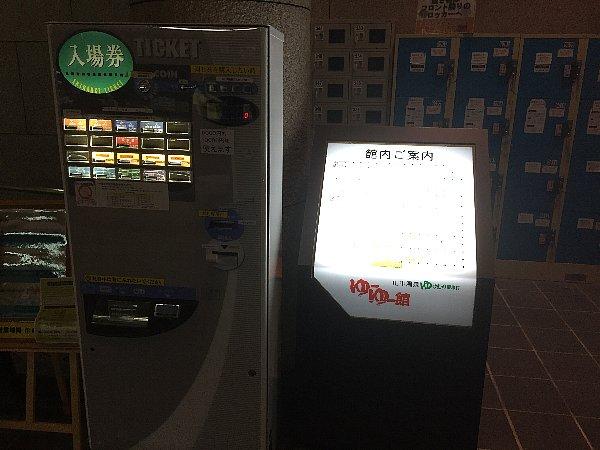 yamanaka-michinoeki042.jpg