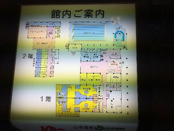 yamanaka-michinoeki043.jpg