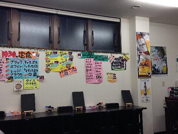 yuu-nagahama-004.jpg